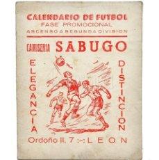 Coleccionismo deportivo: CALENDARIO DE LIGA TEMPORADA AÑOS 50 FÚTBOL DE SEGUNDA DIVISÓN. CAMISERÍA SABUGO LEÓN. Lote 127631967