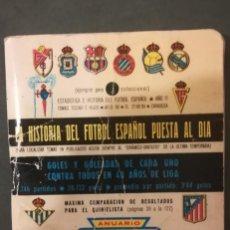 Coleccionismo deportivo: CALENDARIO DINAMICO TEMPORADA 72/73 . Lote 133669958