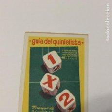 Coleccionismo deportivo: GUIA DEL QUINIELISTA 1960, OBSEQUIO BODEGAS MARQUES DEL MERITO, JEREZ . Lote 139312786
