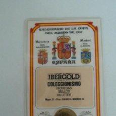 Coleccionismo deportivo: CALENDARIO DE BOLSILLO AÑO 1982 - COPA DEL MUNDO DE 1982- FÚTBOL CON MONEDA. Lote 140438338