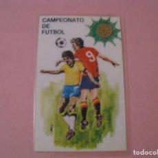 Coleccionismo deportivo: CALENDARIO DE MUNDIAL 82 CON MONEDA CONMEMORATIVA. PLASTIFICADA.. Lote 142358330