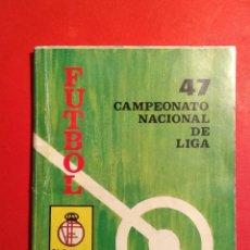 Coleccionismo deportivo: AGENDA CALENDARIO FUTBOL 1977/78 - 47 CAMPEONATO NACIONAL DE LIGA. Lote 146261880