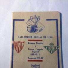 Coleccionismo deportivo: CALENDARIO OFICIAL DE LIGA,(1959/1960).. Lote 147654856