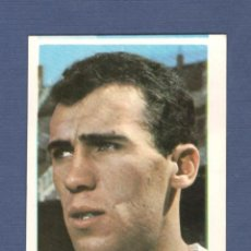 Coleccionismo deportivo: CALENDARIO REAL MADRID. SERIE 20 - Nº 7 AMANCIO - AÑO 1970. Lote 147926534