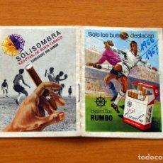 Coleccionismo deportivo: CALENDARIO DE LIGA 1966-1967, 66-67 - CIGARRILLOS RUMBO . Lote 148042902
