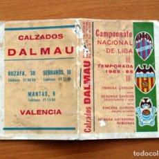 Coleccionismo deportivo: CALENDARIO DE LIGA 1965-1966, 65-66 - FÚTBOL - CALZADOS DALMAU - VALENCIA. Lote 148737774