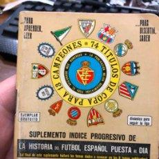 Coleccionismo deportivo: CALENDARIO DINAMICO LIGA FUTBOL 1978-1979. Lote 152023146