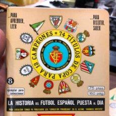 Coleccionismo deportivo: CALENDARIO DINAMICO LIGA FUTBOL 1978-1979. Lote 152023302
