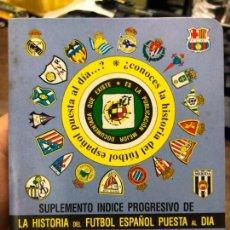 Collectionnisme sportif: CALENDARIO DINAMICO LIGA FUTBOL 1996-1997. Lote 152025006