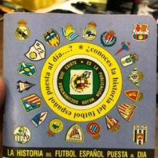 Collectionnisme sportif: CALENDARIO DINAMICO LIGA FUTBOL 1996-1997. Lote 152025214