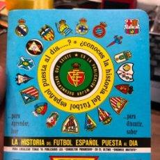 Coleccionismo deportivo: CALENDARIO DINAMICO LIGA FUTBOL 1993-1994. Lote 152025346