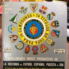 Coleccionismo deportivo: CALENDARIO DINAMICO LIGA FUTBOL 1981-1982. Lote 152029410