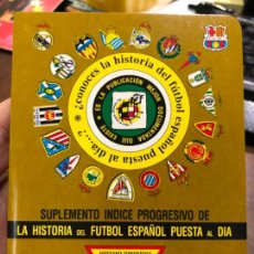 Collectionnisme sportif: CALENDARIO DINAMICO LIGA FUTBOL 1997-1998. Lote 152030434