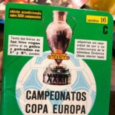 Collectionnisme sportif: CALENDARIO DINAMICO LIGA FUTBOL XXXII CAMPEONATOS COPA DE EUROPA DE CAMPEONES DE LIGA. Lote 152286186