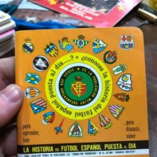 Collectionnisme sportif: CALENDARIO DINAMICO LIGA FUTBOL 1990-1991. Lote 152287230