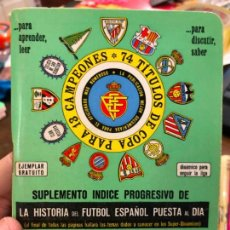 Coleccionismo deportivo: CALENDARIO DINAMICO LIGA FUTBOL 1979-1980. Lote 152298222