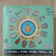 Coleccionismo deportivo: GUIA DE FÚTBOL 1979/1980 SUPER DINÁMICO CON SUPLEMENTO Y FUNDA. Lote 153166377