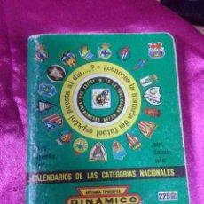 Coleccionismo deportivo: CALENDARIOS DE LAS CATEGORIAS NACIONALES, ARTESANÍA TOPOGRÁFICA DINÁMICO 1994/1995. Lote 158418262