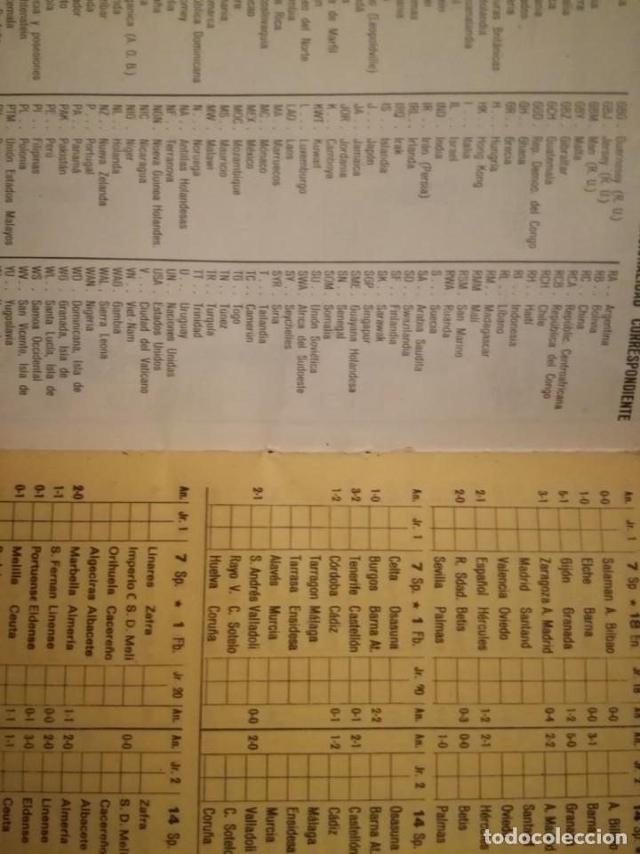 Coleccionismo deportivo: DINAMICO 1975/76 - Foto 6 - 159292838