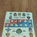 Coleccionismo deportivo: DINÁMICO ESPAÑA-IRLANDA MADRID 15-10-58 CAMPEONATO 1959 1960. Lote 160592018