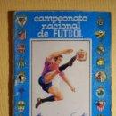 Coleccionismo deportivo: CALENDARIO DINÁMICO - PRIMERA Y SEGUNDA DIVISIÓN FUTBOL LIGA 1976-77 - IMEDIO - C/ RESULTADOS. Lote 161306886