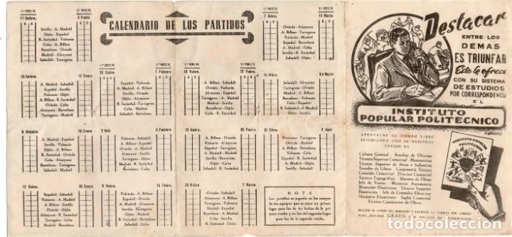 Calendario Politecnico.Calendario 1947 Obsequio De Instituto Popular Politecnico De Sevilla