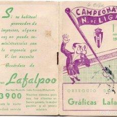 Coleccionismo deportivo: CALENDARIO 1950, OBSEQUIO DE GRÁFICAS LAFALPOO,. Lote 161757814