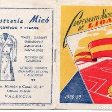 Coleccionismo deportivo: CALENDARIO DEL CAMPEONATO NACIONAL DE LIGA 1958,. Lote 162151962