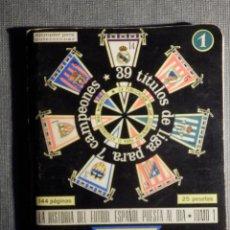 Coleccionismo deportivo: CALENDARIO ANUARIO DE FÚTBOL DINAMICO TEMPORADA 1971 1972 - TOMO 1. Lote 164876902