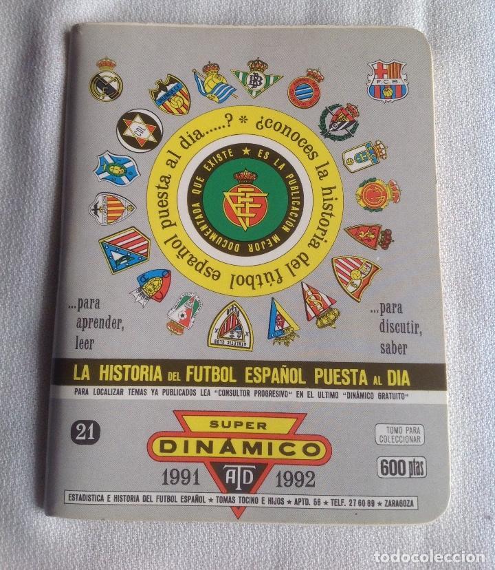 Coleccionismo deportivo: LOTE DINÁMICO APÉNDICE 16 COPA EUROPA DE CAMPEONES LIGA Y LIGA 1991-1992 CON SUPLEMENTO - Foto 3 - 165252234