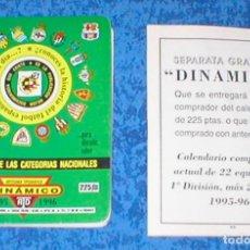 Coleccionismo deportivo: CALENDARIO DINAMICO FUTBOL LIGA 1995-1996 CALENDARIOS DE LAS CATEGORIAS NACIONALES + SEPARATA REGALO. Lote 171818008