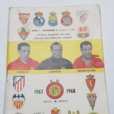Coleccionismo deportivo: CALENDARIO FUTBOL DINAMICO TEMPORADA 67/68. Lote 172399252