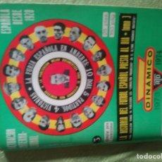 Coleccionismo deportivo: CALENDARIO DINÁMICO 1973-74. Lote 172412309