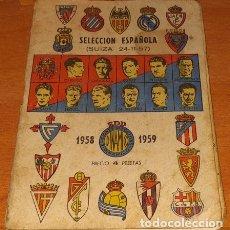 Coleccionismo deportivo: CALENDARIO DINAMICO TEMPORADA 1958-1959 CALENDARIO DE FUTBOL PRACTICO DINAMICO 1958--1959 . Lote 174975869