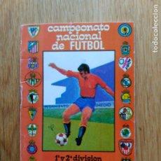 Coleccionismo deportivo: CALENDARIO CAMPEONATO NACIONAL DE FUTBOL 1ª Y 2ª DIVISION 1977 1978 77 78. Lote 175552140