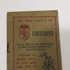 Coleccionismo deportivo: CALENDARIO DE FUTBOL. LEON. OBSEQUIO DE LA DIPUTACION A LOS PROTECTORES DE SU BENEFICIENCIA.. Lote 178761268