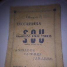Coleccionismo deportivo: CALENDARIO AÑO 51 Y 52 DE FUTBOL. Lote 183862311