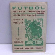 Coleccionismo deportivo: ANTIGUO CALENDARIO DE FUTBOL CAMPEONATO NACIONAL DE LIGA 1960-1961 - PUBLICIDAD ANIS DEL TAUP. Lote 184013491