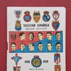Coleccionismo deportivo: CALENDARIO. DINAMICO 1958 1959. FUTBOL. Lote 190164536