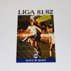 Coleccionismo deportivo: CALENDARIO LIGA 81 82 - 1ª Y 2ª DIVISIÓN - 1981. Lote 191718173