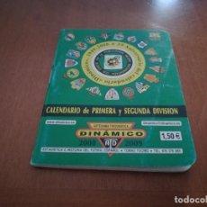 Coleccionismo deportivo: CALENDARIO DE PRIMERA Y SEGUNDA DIVISIÓN. LIGA 2007-2008. GRAPA. BUEN ESTADO. . Lote 194946975