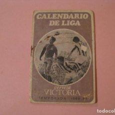 Coleccionismo deportivo: CALENDARIO DE LIGA TEMPORADA 1968 - 69. CLUB DEPORTIVO MÁLAGA. CERVEZA VICTORIA. Lote 194972665