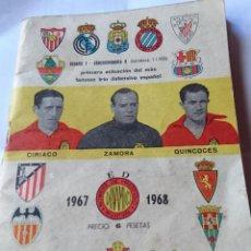 Coleccionismo deportivo: CALENDARIO DINAMICO 1967-68. Lote 195713608