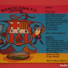 Coleccionismo deportivo: CALENDARIO DE BOLSILLO FUTBOL F.C. BARCELONA AÑO 1996 LOTE 3 MIRAR FOTOS. Lote 195912906