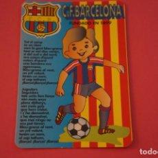 Coleccionismo deportivo: CALENDARIO DE BOLSILLO FUTBOL F.C. BARCELONA AÑO 1995Ç LOTE 3 MIRAR FOTOS. Lote 195912976