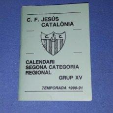 Coleccionismo deportivo: ANTIGUO CALENTADARI C.F. JESUS CATALONIA TORTOSA IMPECABLE ESTADO ORIGINAL. Lote 201545316