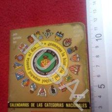 Coleccionismo deportivo: TUBAL FUTBOL CALENDARIO DINAMICO 1982 U24. Lote 203262713