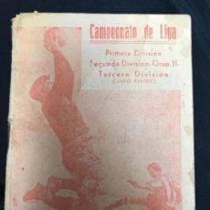 Coleccionismo deportivo: ANTIGUO CALENDARIO FUTBOL LIGA 1960 1961 PRIMERA SEGUNDA TERCERA BADAJOZ. Lote 205778943