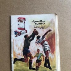 Coleccionismo deportivo: CALENDARIO DE LIGA 1969 1970 69 70 PRIMERA DIVISION CIGARRILLOS RUMBO C2. Lote 206809287