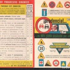 Coleccionismo deportivo: SUPLEMENTO ÍNDICE ANUARIO DINÁMICO. 1972 - 1973. (P/C49). Lote 209958675